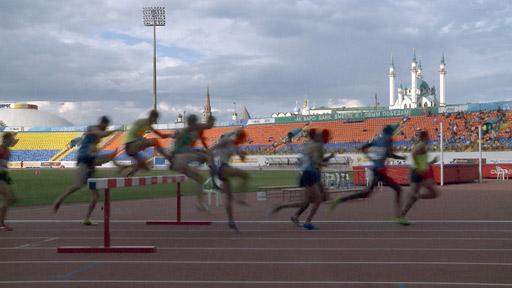 Leichtathletikevent in Kazan