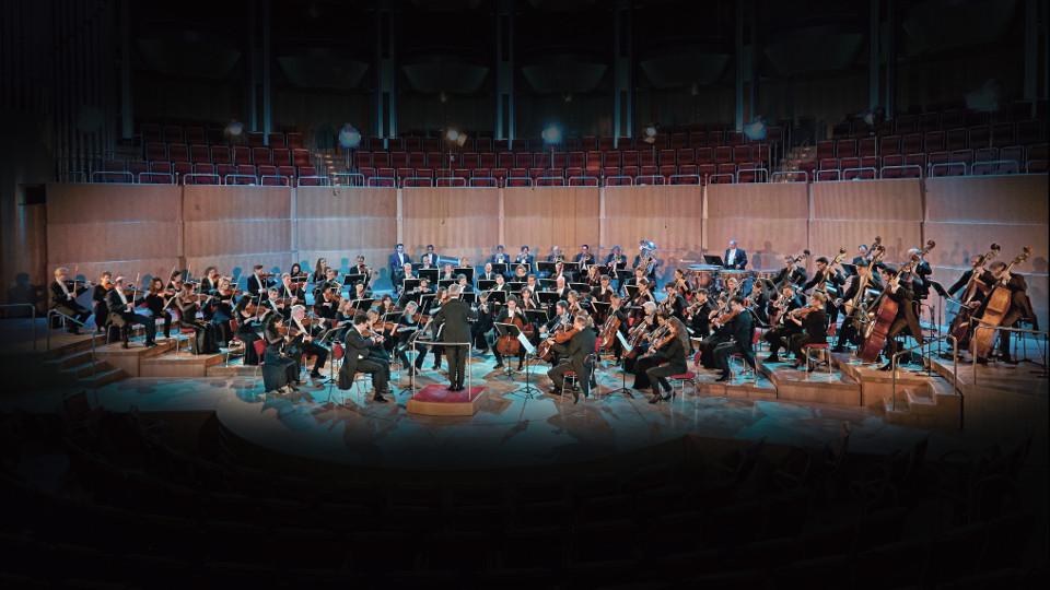 WDR Sinfonierochester