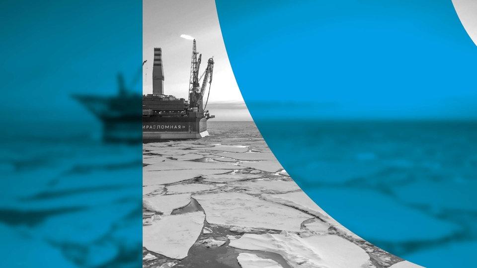 Keyvisual: Polarfieber, Prirazlomnaya offshore Öl-Plattform